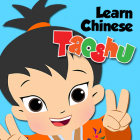 Best Chinese book for kids